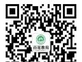 华南地区唯一的金融类高校,广东金融学院开始招生啦