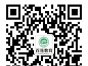 华南地区**的金融类高校,广东金融学院开始招生啦