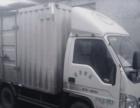 福田奥铃2003款 2.2 手动 普通型 皮卡 800公斤 吉车