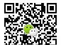 南昌寒假SEO培训班,名师授课免费试听