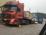 西安浐灞到石嘴山货运公司 机械设备运输 整车零担