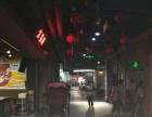 德化街负二楼盈利中餐馆急转