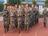 滨州厌学青少年叛逆教育学校