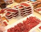 火锅加盟-潮汕牛肉火锅加盟店