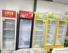 冰柜,展示柜,熟食柜批发零售 出租