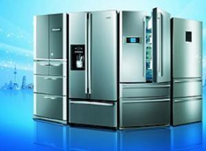 欢迎进入-扬州AEG冰箱全国维修-各中心)售后服务网站电话