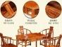 家具非洲花梨(刺猬紫檀_)休闲茶桌五件套现货价低