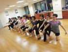北京哪里有瘦身舞蹈培训 西城区成人芭蕾形体培训