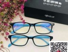 爱大爱稀晶石手机眼镜防近视,阻蓝光,抗疲劳,舒经络,防眼疾