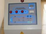 烟台中央集中供料,烟台中央集中供料系统,烟台中央供料系统