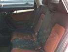 汽车座椅包真皮 支持定制所有车型 汽车内饰改装色
