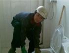 专业下水道疏通、马桶疏通维修,管道更换,安装,维修