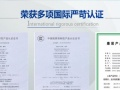 清桅防雾霾纱窗代理郑州净创环保科技公司诚邀您的加入
