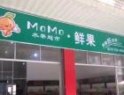 灵川 灵川城南菜市后门 商业街卖场 50平米