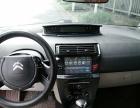 雪铁龙世嘉2013款 世嘉-三厢 1.6 自动 品享型 外观大气