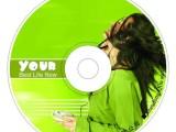 提供福州地区光盘供应,CD DVD封面印刷,包装,刻录