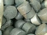 专业回收废旧金属料投标 公司废料回收报价
