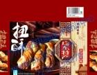广州平面设计师培训、天河区淘宝网页美工零基础实战班