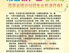葫芦丝巴乌艺术培训中心