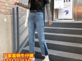 常德厂家直销韩版洞牛仔裤批发5元牛仔裤批发市场服装货源批发