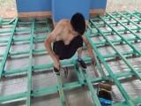 滄州體育運動木地板包施工廠家 保修3年