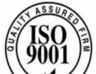 工程建设iso9001如何办理