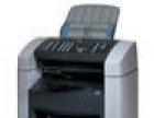 东莞兄弟机打印不了 佳能打印黑色不出来修松下传真机