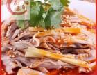 红油肚丝厨王餐饮培训