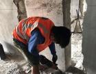 鸿捷固邦加固改造、植筋、粘钢板、加固施工