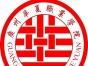 广州华夏职业学院成人大专2017年招生简章