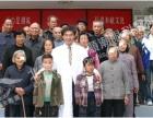 老花眼和遠視眼不要混淆了 北京希瑪林順潮眼科醫院