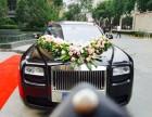 西安2018年奔驰S级婚车头车租赁价格实惠