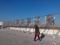 北京楼顶大字--楼顶发光字--北京楼顶字制作安装