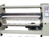 全自动bopp薄膜分切机