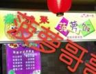 北京正宗菠萝饭加盟济南菠萝哥哥六年专业品牌