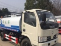 转让 洒水车洒水车厂家直销5吨8吨12吨