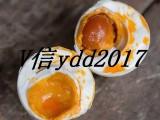 广西北部湾红树林海鸭蛋高油熟咸蛋