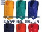 广告衫定制 文化衫 广告马甲 长袖广告衫定制