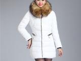 2014冬季新款女式中长款棉衣 时尚纯色女式修身大毛领棉衣批发