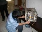 东营油烟机 热水器 炉灶 洗衣机维修中心