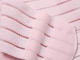 康宝妈咪收束腹带产后束缚带透气减肥孕妇用品剖腹顺产束腰带薄款