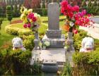 杭州接送购墓,火化下葬一条龙,杭州多款寿衣 骨灰盒平价出售,