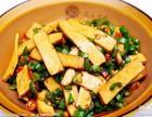 家庭作坊 加工好项目 五香豆腐干制作