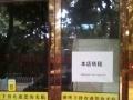 市建湘路人寿大厦北20米 商业门面黄金街卖场 35平
