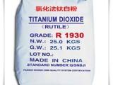 R型金红石二氧化钛上海本地**国标通用R1930