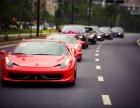 杭州及周边城市租车,婚庆婚礼婚车,豪华婚车车队服务