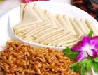 海淀区学生厨艺培训班 北京短期周末烹饪速成学校