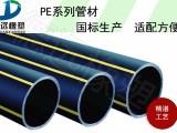 hdpe管材重量驻马店聚乙烯管材燃气管耐磨耐腐蚀