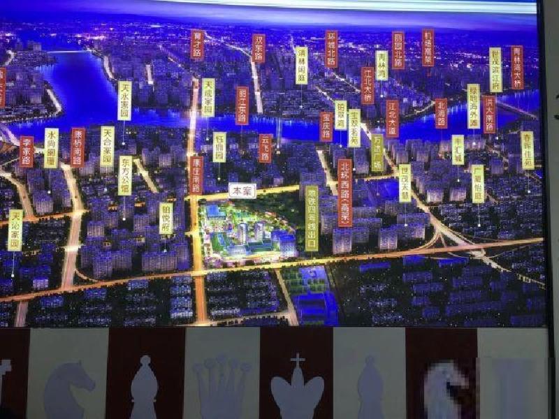 体育总局旗下开发 宁波 体育公园 中体运动城