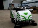 厂区环卫物业道路清扫车厂家直销道路清扫车电动扫地车批发48000元